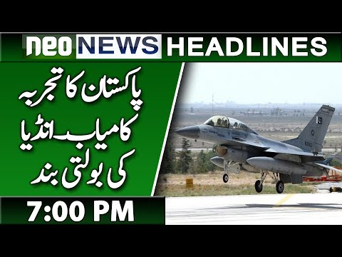 Pakistan First JF-17 Thunder Experiment | Neo News Headlines | 7:00 PM | 12 March 2019
