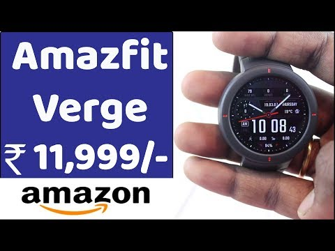 Xiaomi Amazfit Verge Unboxing & Review – Best Fitness Band under 12K – छोटा पैक बड़ा धमका !!!