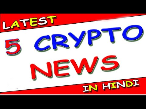 LATEST CRYPTOCURRENCY NEWS IN HINDI | $20M AIRDROP BINANCE | COINBASE | BURJ KHALIFA | ETORO & MORE