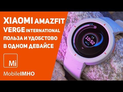 Xiaomi Amazfit Verge International