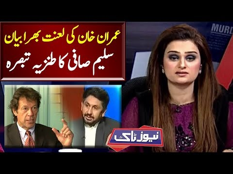 Saleem Safi Bashing Imran Khan in Analysis | News Talk | Neo News