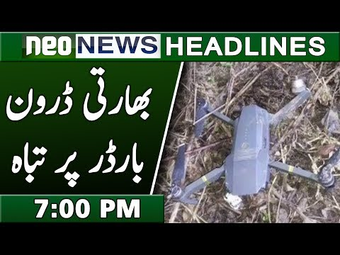 Bharti Drone Tabaah   Neo News Headlines 7:00PM   16 March 2019