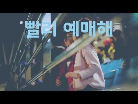 [발구르기 응원 현장음, 골장면 직캠 @DGB대구은행파크] ACL 광저우전 / DGB Daegu Bank Park Ambience, Atmosphere