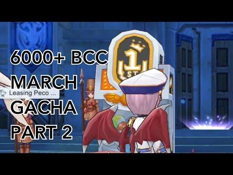 6000+ BCC HUGE MARCH GACHA [PART 2]  || RAGNAROK MOBILE