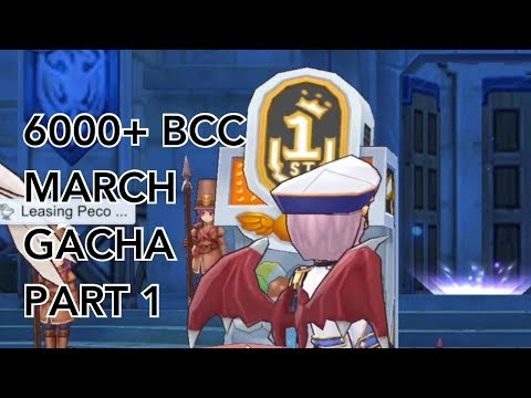 6000+ BCC HUGE MARCH GACHA [PART 1] || RAGNAROK MOBILE