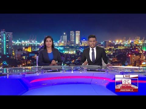 Ada Derana Late Night News Bulletin 10.00 pm – 2019.03.16