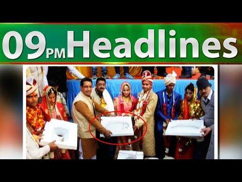 News Headlines   09:00 PM   17 March 2019   Neo News