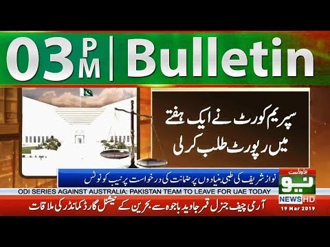 News Bulletin | 03:00 PM | 19 March 2019 | Neo News