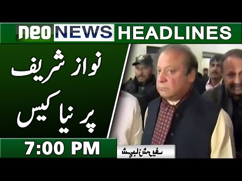 Nawaz Sharif Summoned in Saniha Model Town | Neo News Headlines76:00 PM | 19 March 2019