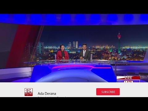Ada Derana Late Night News Bulletin 10.00 pm – 2019.03.19