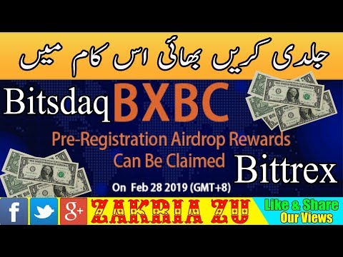 Big Airdrop Bittrex Launch New Bitsdaq Cryptocurrency Exchange Urdu/Hindi | Zakria ZU |