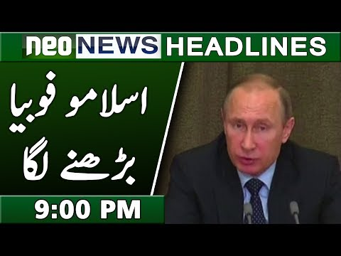 Islamophobia in Russia? | Neo News Headlines 9:00PM | 19 March 2019