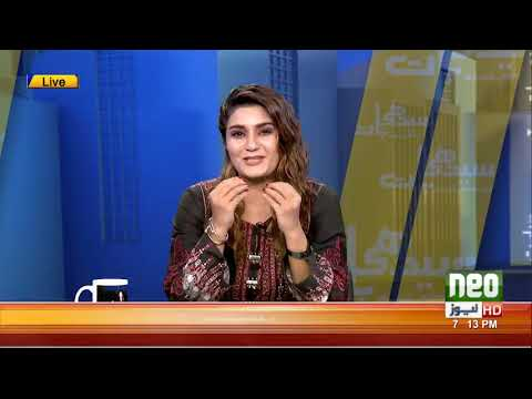 Seedhi Baat Beenish Saleem Kay Sath | Full Program | 20 March 2019 | Neo News