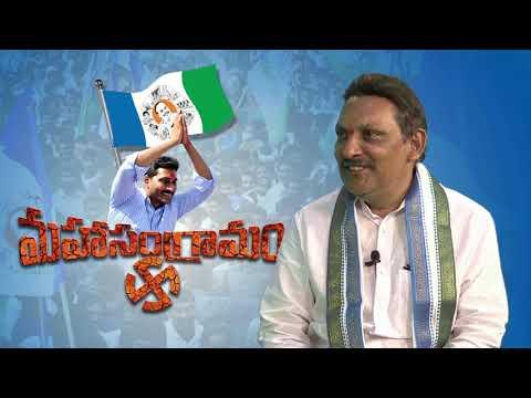 Bhimavaram YSRCP MLA Candidate Grandhi Srinivas Interview 20.03.2019  – BCN NEWS