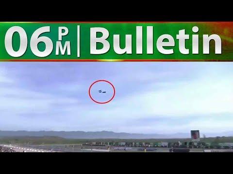 News Bulletin   06:00 PM   21 March 2019   Neo News