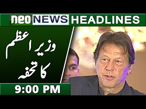 PM Imran Khan Gift to Nation | Neo News Headlines 9:00PM | 22 March 2019