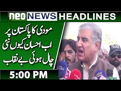 Modi Another Planning Failed By Pakistan | Neo News Headlines | 5:00 PM | 24 MARCH 2019 0