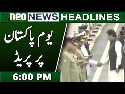 Pakistan Day Parade | Neo News Headlines 6:00PM | 23 March 2019