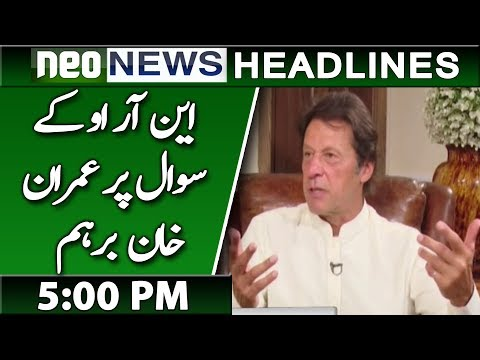 Imran Khan Bashing Answer On NRO Question | Neo News Headlines | 5:00 PM | 25 MARCH 2019