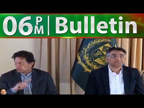 News Bulletin | 06:00 PM | 25 March 2019 | Neo News