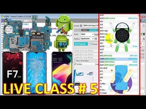 UFI BOX || LIVE TRAINING CLASS 5 || TWRP FILES & QCN FILES IN UFI BOX || ROOTING & BASEBAND FIXING
