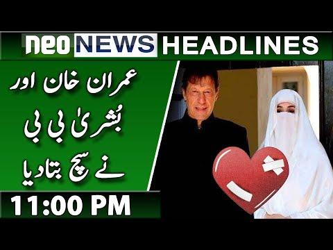 Imran Khan And Bushra Bibi Revealed Their truth  | Neo News Headlines | 11:00 PM | 6 April 2019