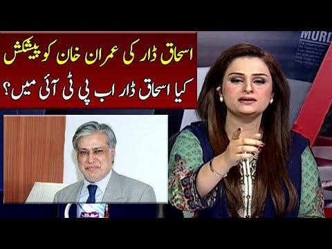Ishaq Dar Offer to PM Imran Khan | News Talk | Neo News