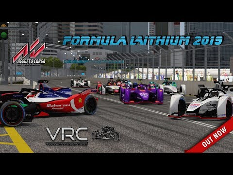 Assetto Corsa * Formula Lithium 2019 by VRC [released + download]