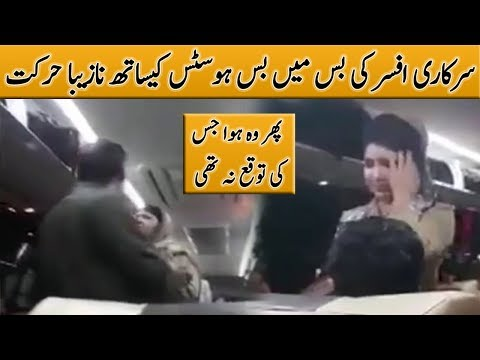 Govt Officer Unethical Act with Bus Hostess | Neo News