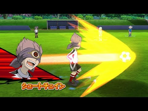 Inazuma Eleven Go Strikers 2013 Neo Japan Vs Inazuma Japan Wii 1080p (Dolphin/Gameplay)
