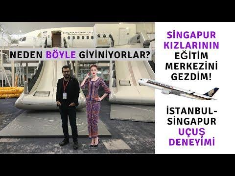 SİNGAPUR KIZLARININ EĞİTİM MERKEZİNİ GEZDİM! İSTANBUL-SİNGAPUR UÇUŞ DENEYİMİ!