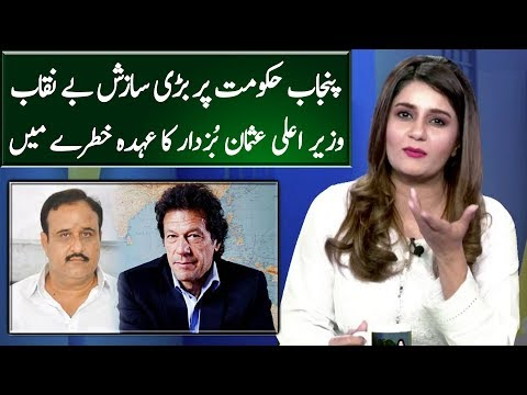 PTI Govt Ruined Pakistan & Its Economy? | Seedhi Baat | Neo News