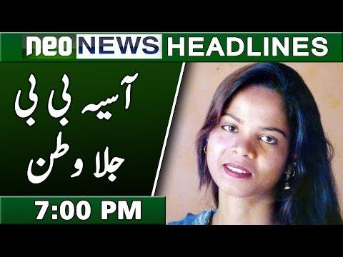 Pakistani News Headlines Today 10 April 2019 | 7:00 PM | Neo News