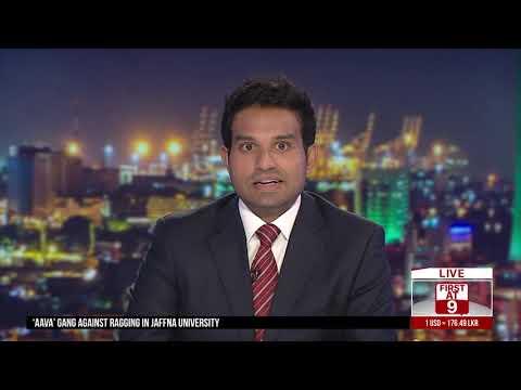 Ada Derana First At 9.00 – English News 11.04.2019
