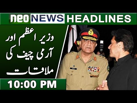 Pakistani News Headlines Today 11 April 2019 | 10:00 PM | Neo News