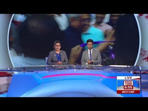 Ada Derana Prime Time News Bulletin 06.55 pm – 2019.04.12