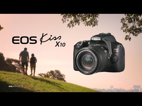 EOS Kiss X10 紹介動画【キヤノン公式】