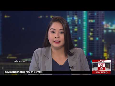 Ada Derana First At 9.00 – English News 12.04.2019