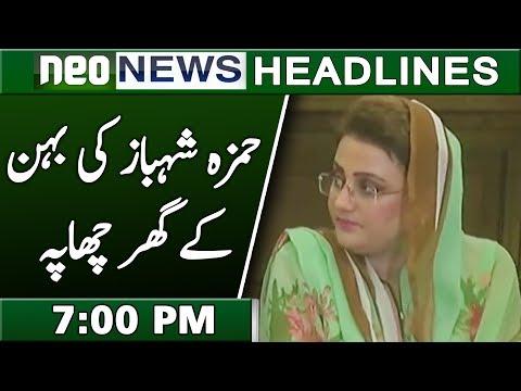 Pakistani News Headlines Today 13 April 2019 | 7:00 PM | Neo News