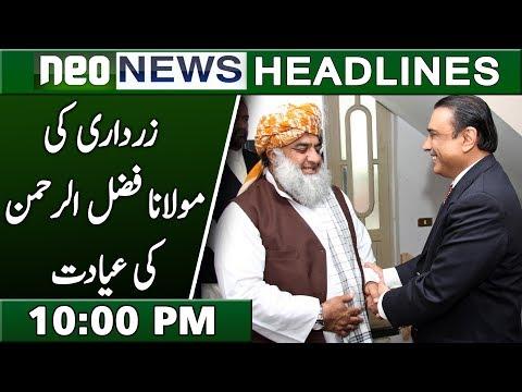 Pakistani News Headlines Today 13 April 2019 | 10:00 PM | Neo News