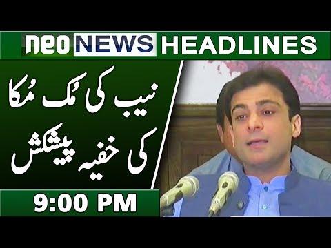 Pakistani News Headlines Today 13 April 2019 | 9:00 PM | Neo News