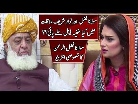 Molana Fazal Ur Rehman Exclusive Interview | News Talk | Neo News