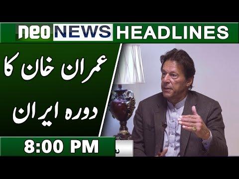 Pakistani News Headlines Today 15 April 2019 | 8:00 PM | Neo News
