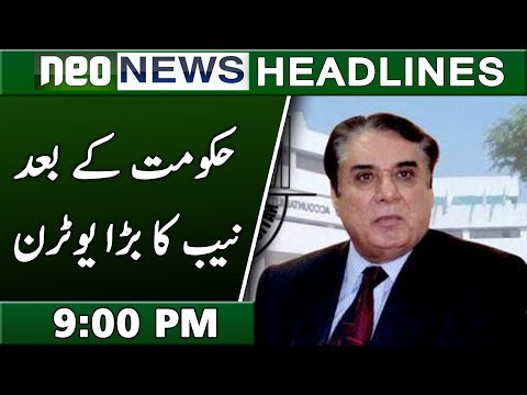 Pakistani News Headlines Today 15 April 2019 | 9:00 PM | Neo News