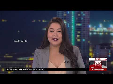 Ada Derana First At 9.00 – English News 15.04.2019