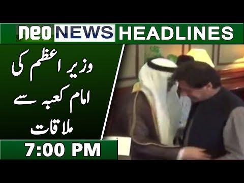Pakistani News Headlines Today 15 April 2019 | 7:00 PM | Neo News
