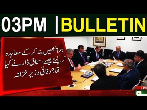 News Bulletin | 03:00 PM | 15 April 2019 | Neo News