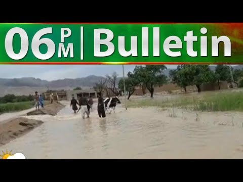 News Bulletin | 06:00 PM | 17 April 2019 | Neo News