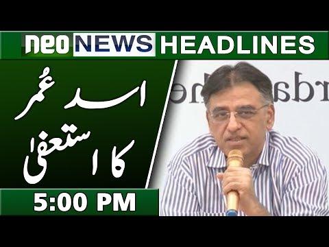 Pakistani News Headlines Today 18 April 2019 | 5:00 PM | Neo News 65/100
