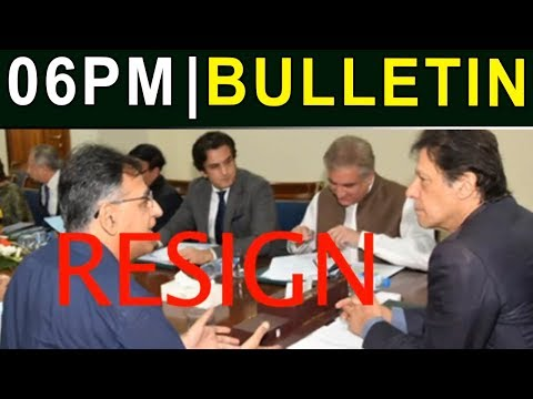 News Bulletin | 06:00 PM | 18 April 2019 | Neo News